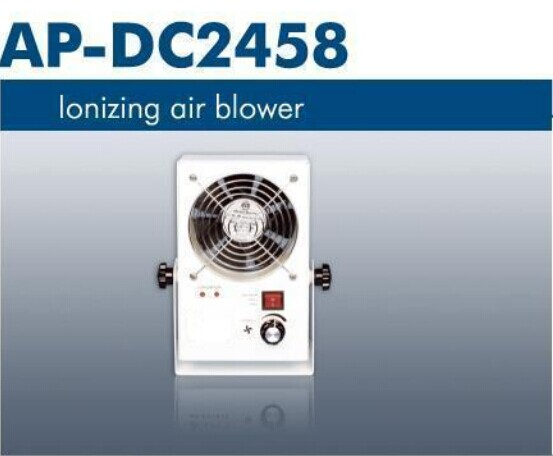 Desktop Ionizing Air Blower SP-AP-DC2458